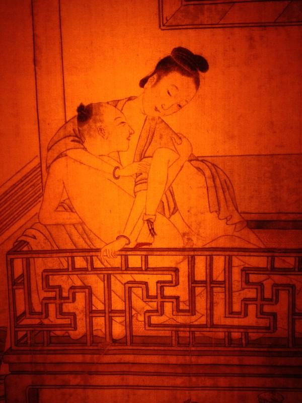 Macao art 2